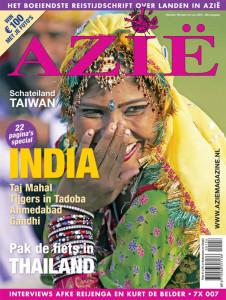 cover Azië nummer 156